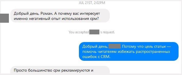 crm_02