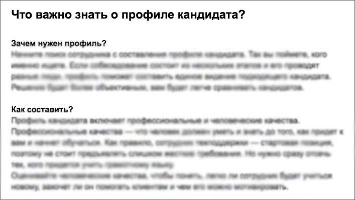 знаки вопросов в заголовке1