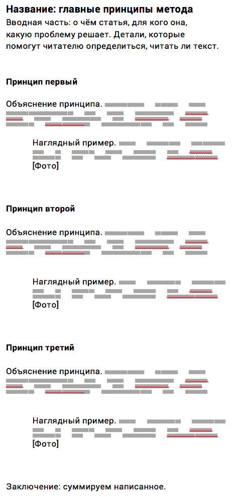 structure-speclst