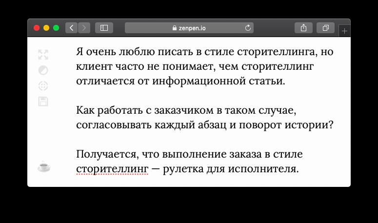 Снимок экрана 2019-08-18 в 18.41.46
